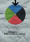HAY Howls Moving Castle