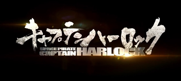 Captain Harlock New Logo