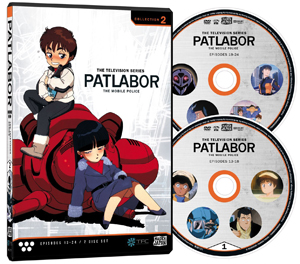 Mobile Police Patlabor TV Collection Two