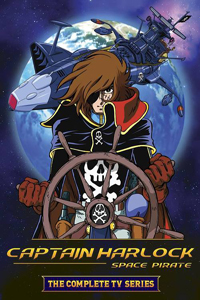 Space Pirate Captain Harlock - The Complete TV Series