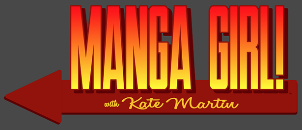 Manga Girl! with Kate Martin 2014 Final COLUMN PAGE Logo
