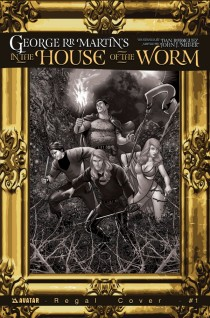 IN THE HOUSE OF THE WORM #1 REGAL COVER
